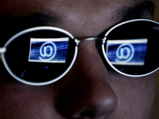 Bild von Deutschland will Vorratsdaten speicherung rasch neu regeln