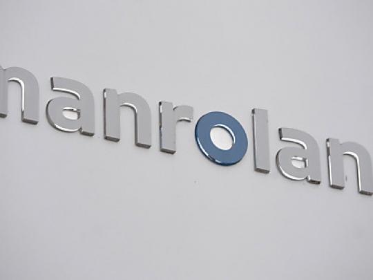 Bild von Langley übernimmt Geschäftsbereich Bogendruckmaschinen von Manroland