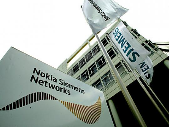 Photo of Fassungslosigkeit über Standortschließung bei Nokia Siemens Networks