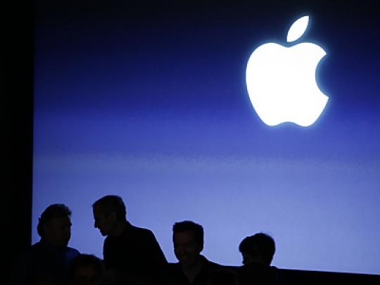 Photo of Aktie des Tages: Apple
