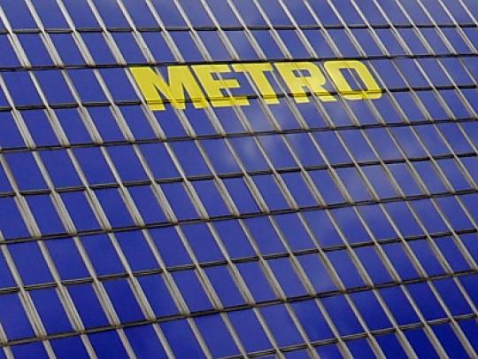 Photo of Gewinneinbruch bei Metro