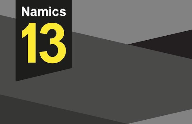 Photo of Namics gründet digitale Kommunikationsagentur Namics 13