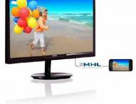 Der neue Philips E-Line Monitor
