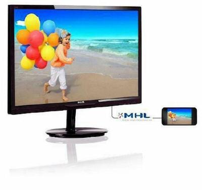 Photo of Der neue Philips E-Line Monitor