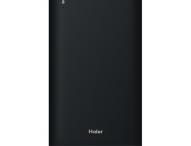 Haier präsentiert seine neue Tablet-Produktlinie