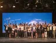 Medienkonzern lädt Top-Talente zur Karriereveranstaltung