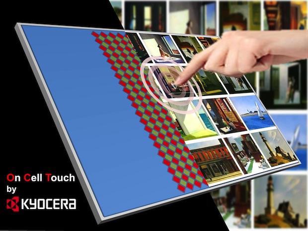 Bild von Kyocera präsentiert Touch Screen LCD Module ohne Frontglas