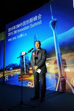 3M investiert in China - Quelle: PresseBox