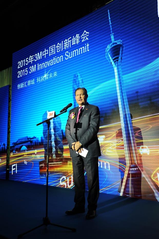 Bild von 3M investiert in China