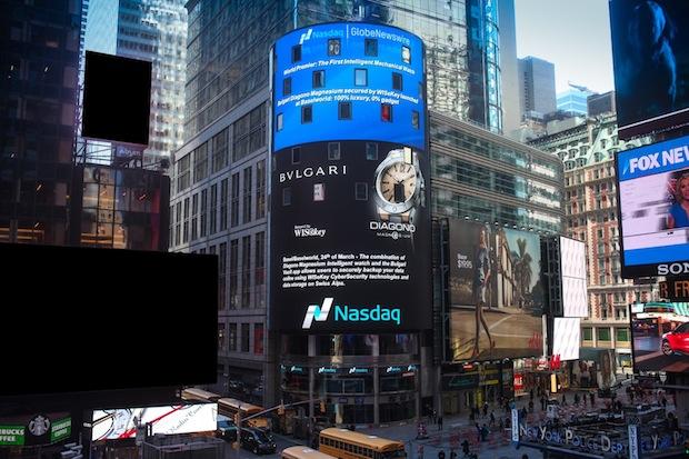 Bild von Weltpremiere der ersten Intelligent Watch