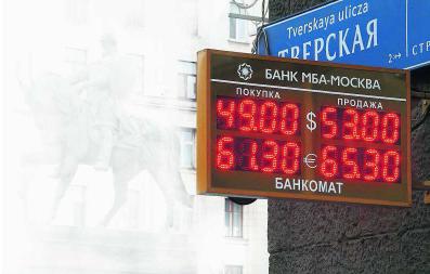 Bild von Unternehmen in Russland – Business Special Breakfast lud zum Erfahrungsaustausch