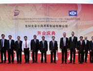 Neues Nutzfahrzeug-Joint Venture in China nimmt Betrieb auf