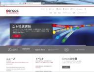 Sercos stellt japanische Website vor