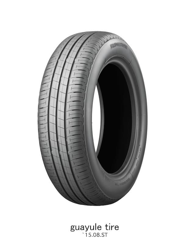 Bild von Bridgestone produziert ersten Reifen aus Guayule-Naturkautschuk