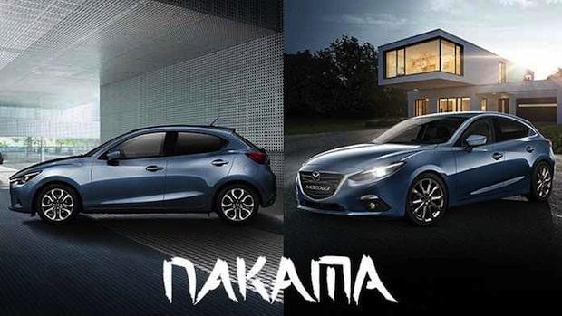 """Bild von Mazda2 und Mazda3 jetzt als Sondermodell """"Nakama"""""""