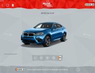 Initiative setzt innovatives Werbeformat für mobile.de um