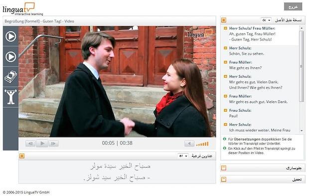 Photo of LinguaTV stellt KIRON University Sprachkurse für 1000 Studenten zur Verfügung