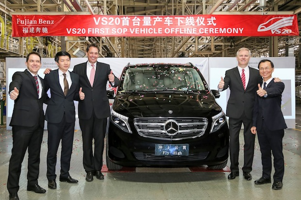 Photo of Marktpremiere der Mercedes-Benz V-Klasse in China