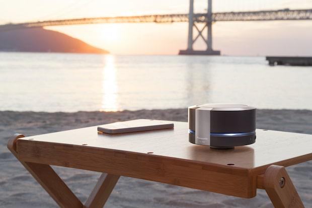 Photo of Neuer Bluetooth Lautsprecher SC-RB5 von Panasonic