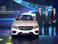 Mercedes-Benz startet Produktion der neuen E-Klasse Langversion in China