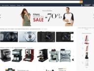 Amazon.de jetzt auf Niederländisch verfügbar
