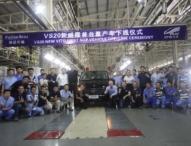 Mercedes-Benz Vans feiert die Marktpremiere des neuen Vito in China