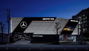 Erster eigenständiger AMG Showroom eröffnet