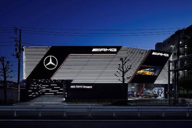 Photo of Erster eigenständiger AMG Showroom eröffnet