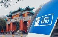 "Ein Jahr ""JiXing"": car2go etabliert flexibles Carsharing in China"