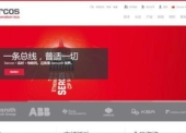 Sercos stellt chinesische Website vor