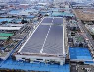 LG Solar nimmt neue Produktionslinie in Betrieb