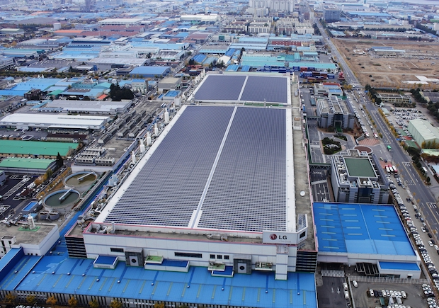 Photo of LG Solar nimmt neue Produktionslinie in Betrieb