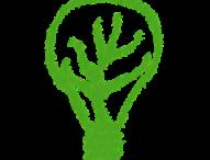 BME vergibt Nachhaltigkeits-Zertifizierung
